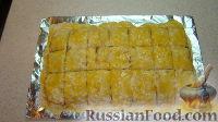 Фото приготовления рецепта: Закусочный торт из лаваша - шаг №9