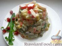 """Фото к рецепту: Салат а-ля """"Оливье"""" из кальмаров и крабовых палочек"""