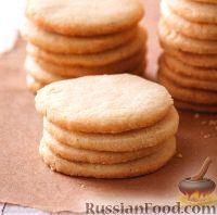 Фото к рецепту: Ванильное песочное печенье