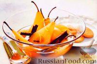 Фото к рецепту: Пряные груши с компотом