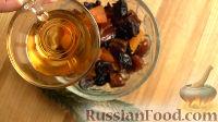 Фото приготовления рецепта: Рождественский кекс с мандаринами - шаг №2