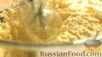 Фото приготовления рецепта: Рождественский кекс с мандаринами - шаг №3