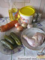 Фото приготовления рецепта: Салат «Обжорка» с курицей - шаг №1