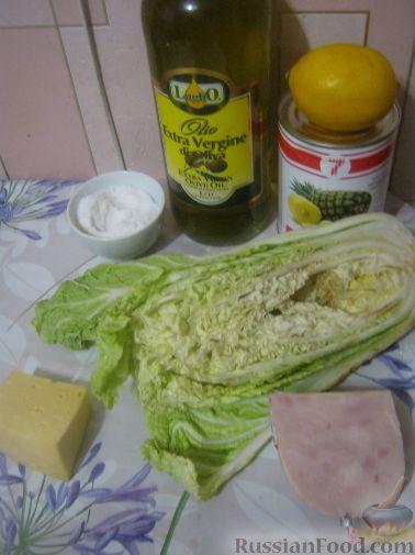 Фото приготовления рецепта: Салат с ананасами и ветчиной - шаг №1