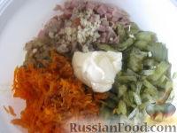 Фото приготовления рецепта: Салат «Обжорка» с курицей - шаг №11