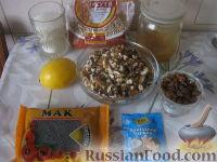 Фото приготовления рецепта: Кутья Рождественская - шаг №1