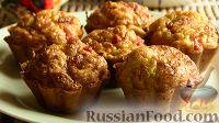 Фото к рецепту: Капустные кексики с колбасой