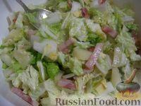 Фото к рецепту: Салат с ананасами и ветчиной