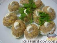 Фото к рецепту: Яйца, фаршированные куриной печенью