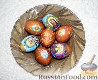 Фото к рецепту: Яйца на Пасху