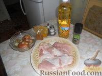 Фото приготовления рецепта: Тушеная курица с имбирем - шаг №1