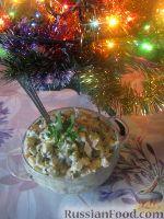 "Фото к рецепту: Салат ""Оливье"" с языком и луком-пореем"