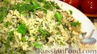 Фото к рецепту: Зеленый плов с печенью (бахш)