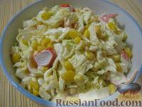 """Фото к рецепту: Салат """"5 минут"""" из пекинской капусты и крабовых палочек"""