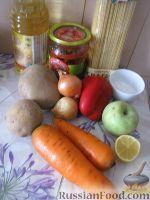Фото приготовления рецепта: Лагман вегетарианский - шаг №1