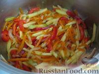 Фото приготовления рецепта: Лагман вегетарианский - шаг №10