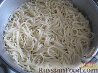 Фото приготовления рецепта: Лагман вегетарианский - шаг №17