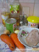 Фото приготовления рецепта: Салат «Купеческий» со свининой - шаг №1