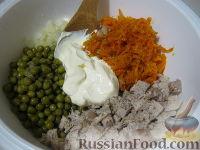 Фото приготовления рецепта: Салат «Купеческий» со свининой - шаг №10