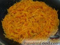 Фото приготовления рецепта: Салат «Купеческий» со свининой - шаг №5