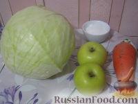 Фото приготовления рецепта: Квашеная капуста с яблоками - шаг №1