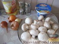 Фото приготовления рецепта: Жареные шампиньоны с луком - шаг №1