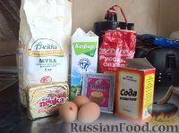 Фото приготовления рецепта: Кексы на кефире - шаг №1