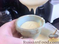 Фото приготовления рецепта: Кексы на кефире - шаг №10