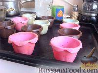 Фото приготовления рецепта: Кексы на кефире - шаг №9