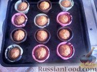 Фото приготовления рецепта: Кексы на кефире - шаг №12