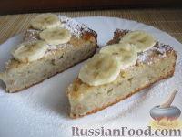 Фото к рецепту: Банановый пирог к чаю