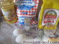 Фото приготовления рецепта: Блины молочные тонкие - шаг №1