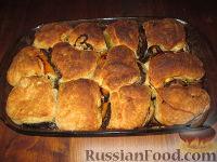 Фото к рецепту: Разборный хлеб-пирог с овощами гриль