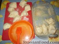 Фото приготовления рецепта: Разборный хлеб-пирог с овощами гриль - шаг №6
