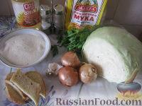 Фото приготовления рецепта: Постные котлеты из капусты - шаг №1
