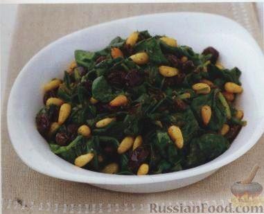 Рецепт Шпинат с орешками и изюмом