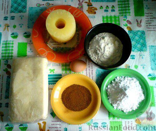 Фото приготовления рецепта: Суп-пюре из яблок и тыквы - шаг №2