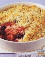 Фото к рецепту: Яблочный десерт с ежевикой (браун бетти)