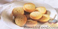 Фото к рецепту: Кокосовые печенья-пуговки