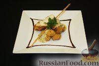 Фото к рецепту: Куриная грудка в стружке из тунца с картофелем и соусом из эстрагона