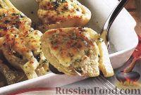 Фото к рецепту: Фенхель запеченый с сыром