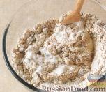Фото приготовления рецепта: Хлеб из муки грубого помола - шаг №2