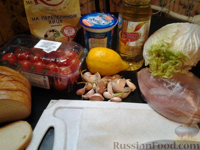 рецепт салат цезарь с помидорами черри и