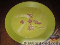 Фото к рецепту: Cуп-пюре из зеленого горошка и тыквы