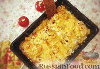 Фото к рецепту: Мясо по-французски с картофелем и помидорами