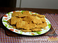 Фото к рецепту: Сырное печенье