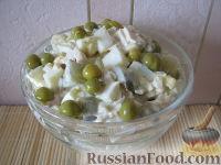 Фото к рецепту: Салат из курицы, с картофелем и яйцами