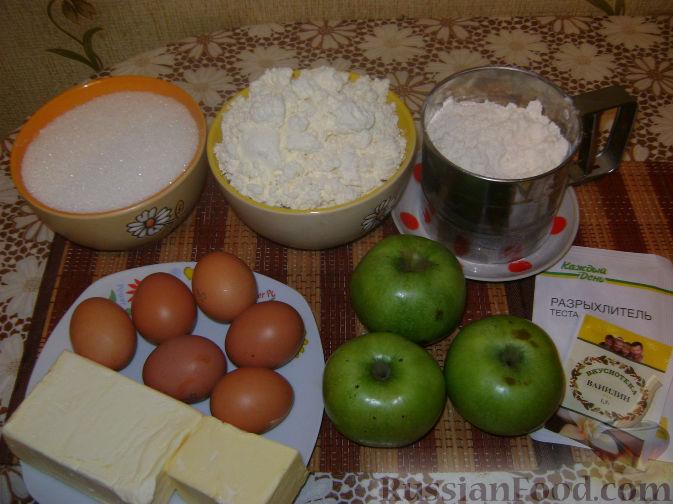 Пироги рецепты с творога королевский