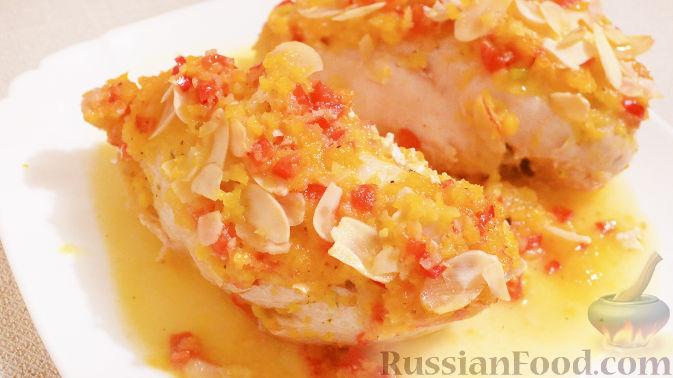 Рецепт Курица под абрикосовым соусом с миндалем