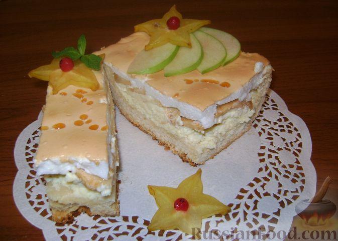 Рецепт Королевский пирог (с яблоками и творогом)